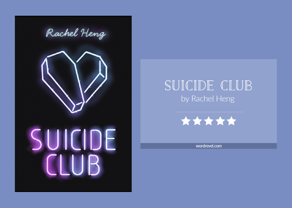 SUICIDE CLUB by Rachel Heng