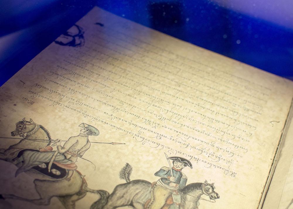 Frankfurt Book Fair 2015: Old Javanese script